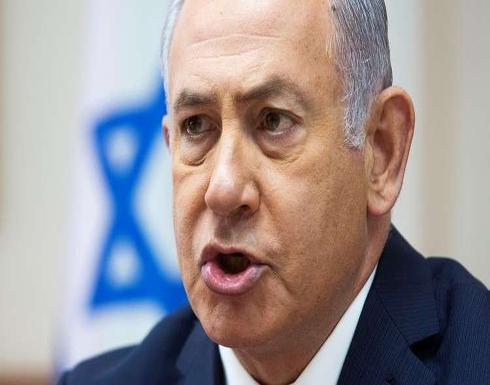 للمرة الـ12.. الشرطة الإسرائيلية تحقق مع نتنياهو بشبهات فساد