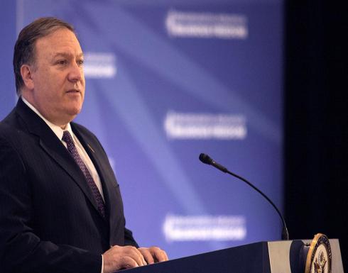 """بومبيو يتحدث عن """"إعفاءات"""" من عقوبات إيران"""