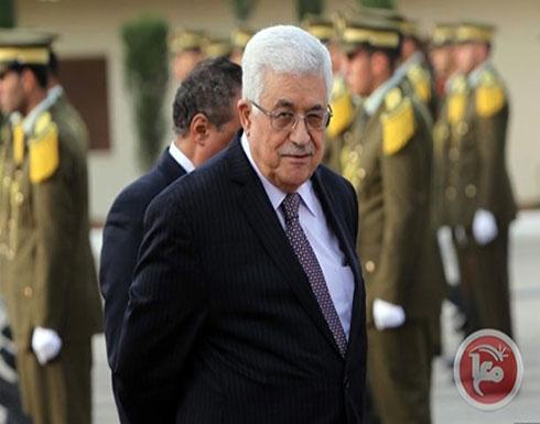 الرئيس يستقبل وزراء وأعضاء كنيست إسرائيليين سابقين