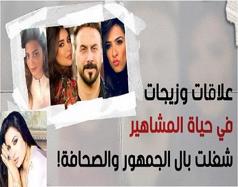 من الاردنية نجاح المساعيد لقصي خولي..علاقات في حياة المشاهير شغلت الجمهور(فيديو)