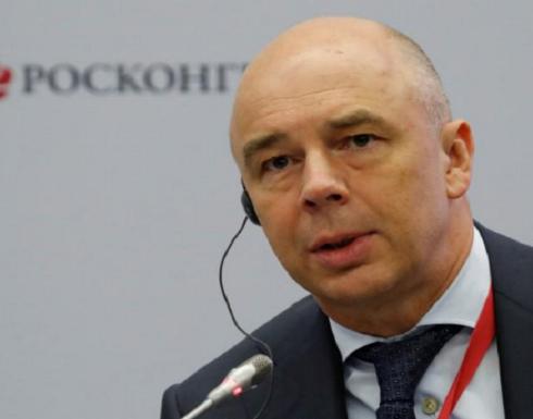 وكالة : روسيا تقول ستخفض حيازاتها من الأوراق المالية الأمريكية
