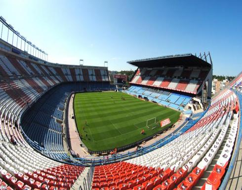 تحديد ملعب نهائي كأس ملك أسبانيا بشكل رسمي
