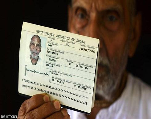 """مواليد 1896.. مسافر """"القرن قبل الماضي"""" في أبوظبي"""