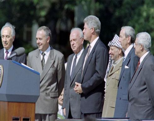 """""""اتفاق أوسلو"""".. 24 عامًا من """"بيع الوهم"""""""