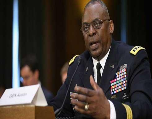 وزير الدفاع الأمريكي : كنت على علم بالتقارير الخاصة بحادث منشأة نطنز الإيرانية