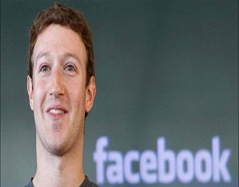 منشورات اختفت.. فيسبوك ترتكب خطأ بحق مؤسسها!