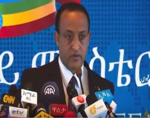 اثيوبيا تحمل مصر مسؤولية فشل مفاوضات سدالنهضة فى الخرطوم
