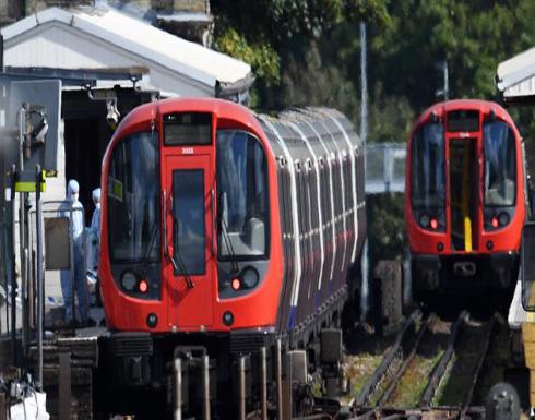 بريطانيا تحدد هوية مشتبه به في تفجير قطار لندن