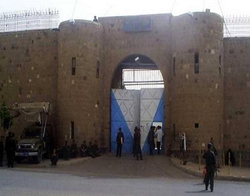 """سجون حوثية سرية لاستيعاب """"مختطفين جدد"""""""