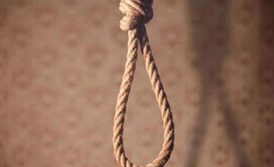 اردني يقتل زوجته بعد ان رفضت التنازل عن حقوقها .. والحكم باعدامه