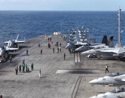 مناورات بحرية لأميركا وكوريا الجنوبية لردع بيونغ يانغ