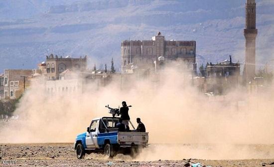 التحالف يشن غارات على مواقع حوثية حساسة في صنعاء
