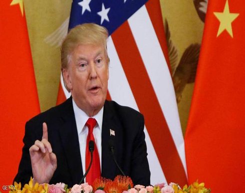 ترامب يدافع عن استراتيجيته الاقتصادية مع الصين