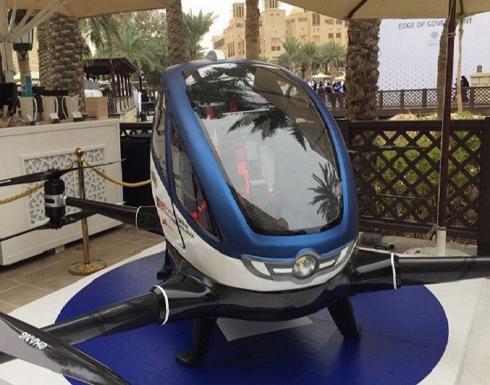 سيارة طائرة تعرض على هامش قمة دبي