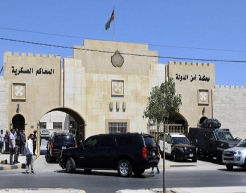 """محكمة أمن الدولة تعقد اليوم جلسة النطق بالحكم في قضية """"التبغ"""""""