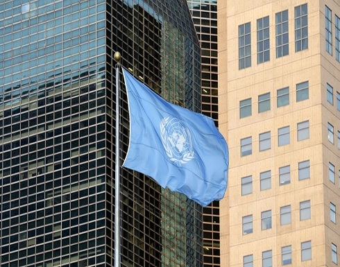 """الأمم المتحدة: عفو ترامب عن عناصر في """"بلاك ووتر"""" ينتهك القانون الدولي"""