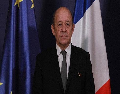 """فرنسا تحث روسيا وأوكرانيا على """"ضبط النفس"""""""
