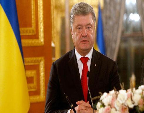 الرئيس الأوكراني يدعو قادة الجيش لاجتماع طارئ