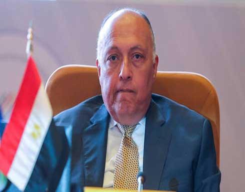 مصر: تصريحات إثيوبيا عن سد النهضة استفزازية ولن نتهاون في الدفاع عن مصالحنا