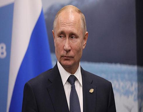 بوتين: نريد استعادة كامل العلاقات مع واشنطن