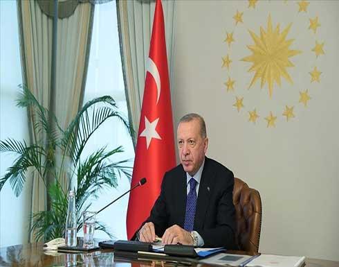 """أردوغان يدعو قادة """"العشرين"""" لتشكيل مجموعة عمل حول أفغانستان"""