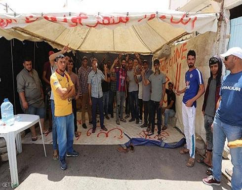 """تونس.. احتجاجات قرب حقل نفطي واستعدادات لـ""""يوم غضب"""""""