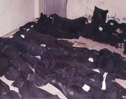 فصل جديد بمأساة الغوطة.. لا قبور لجثامين الضحايا