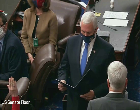 شاهد : أعضاء مجلس الشيوخ يؤدون اليمين الدستورية أمام نائب الرئيس الأمريكي