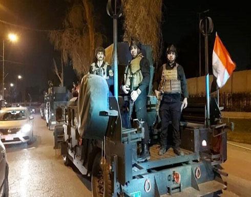 """بالفيديو.. انتشار أمني مكثف في بغداد بعد استعراض """"ربع الله"""""""