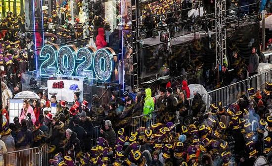 أخبار طريفة خرقت أجواء العام 2020 القاتمة!