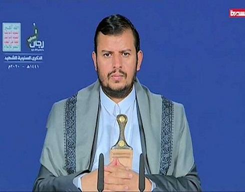 محكمة يمنية تقضي بإعدام عبد الملك الحوثي رميا بالرصاص