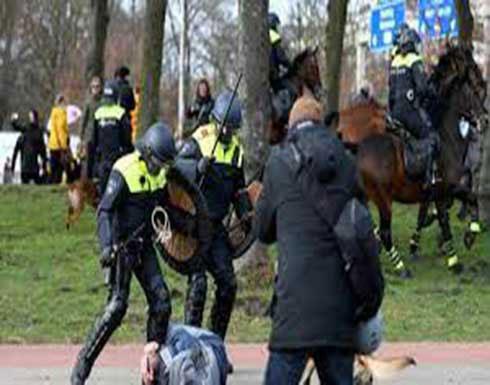 شاهد : الشرطة الهولندية تستخدم خراطيم المياه لتفريق المحتجين على الإغلاق