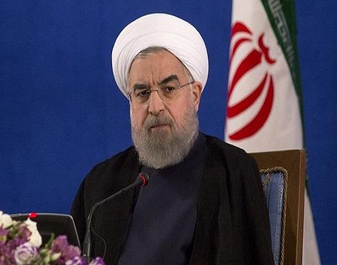 روحاني: يمكننا منذ اليوم منح الصلاحيات للذهاب إلى فيينا وتوقيع الاتفاق لإلغاء العقوبات