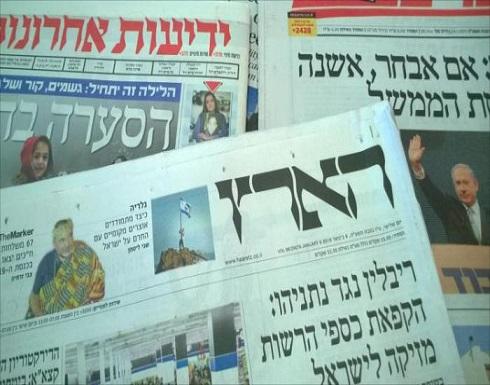 """إسرائيل بعد """"ميرسر ستريت"""".. بين كذبة """"المعركة بين الحربين"""" ووهم الدعم العالمي"""