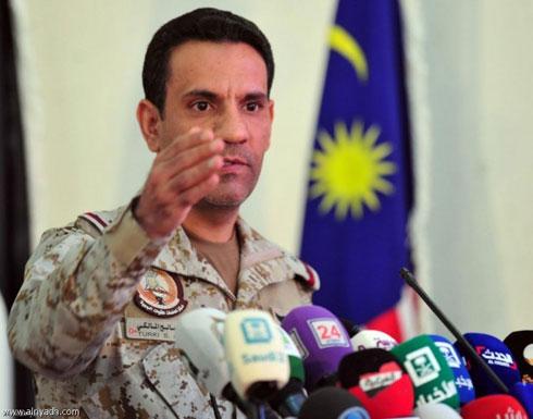 التحالف: لا صحة لاستهداف الحوثي مطار الملك خالد بالرياض