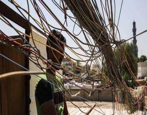 """العراق.. ثامن هجوم """"إرهابي"""" يقطع الكهرباء عن 3 محافظات"""