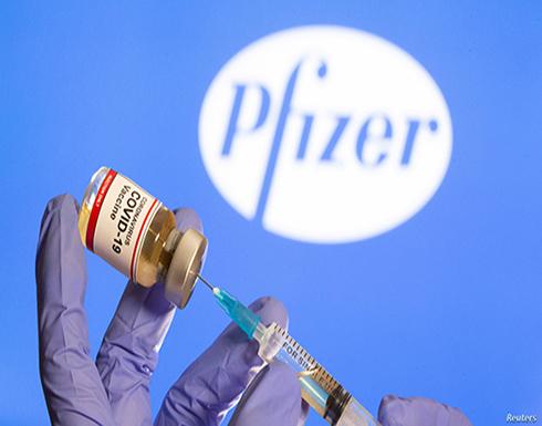 """علماء يزعمون أن ردود الفعل التحسسية الشديدة للقاح فايزر """"نادرة للغاية""""!"""