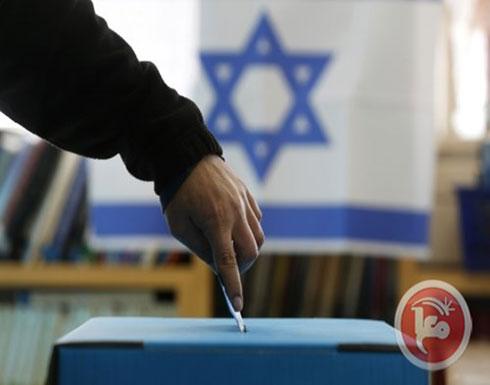 مسؤول اسرائيلي: الانتخابات الاسرائيلية في هذا الموعد