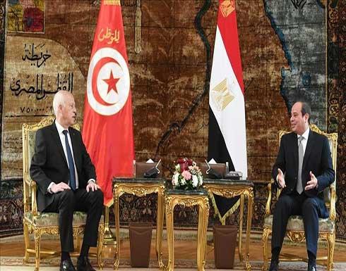 """مصر تدعو التونسيين إلى """"تجنب التصعيد"""""""