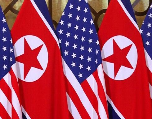 البيت الأبيض: التركيز على كوريا الشمالية سيكون على الدبلوماسية ونزع السلاح النووي