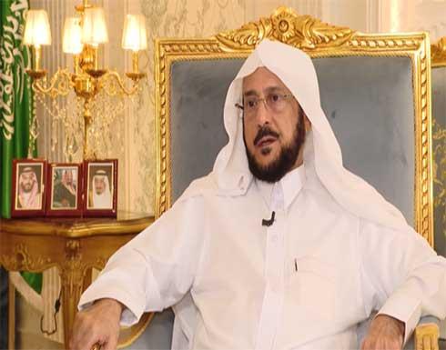 آل الشيخ: طهرنا منابر السعودية من أصحاب التوجهات