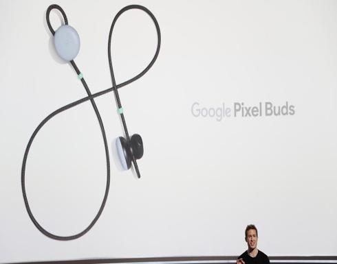 لمنافسة سماعات آبل.. غوغل تضيف ميزات جديدة انتظرها مالكو أندرويد