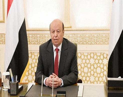 هادي: إيران تستخدم الحوثي لفرض تجربتها المرفوضة في المنطقة