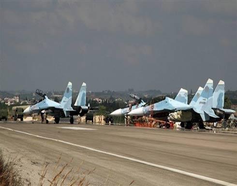 سوريا: طائرات دون طيار تقصف مطار حميميم الروسي