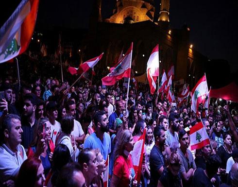 لبنان.. إقفال المدارس إلى إشعار آخر بسبب الأوضاع في البلاد