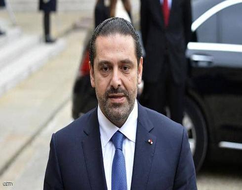 من أجل اقتصاد لبنان.. الحريري إلى السعودية