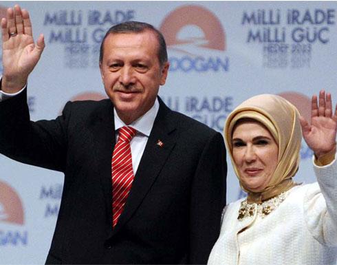 محكمة أميركية تزج باسم زوجة الرئيس التركي في قضية فساد.. وأردوغان يرد