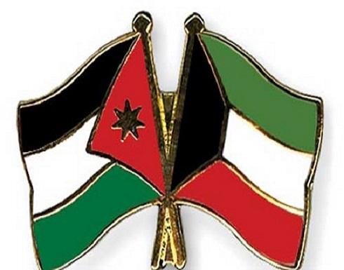 جاهة للسفارة الكويتية على خليفة العبارات المسيئة