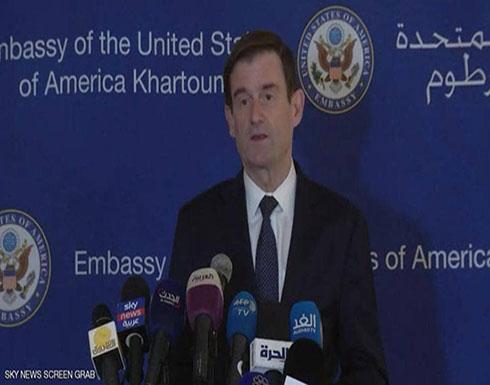 واشنطن: نركز على مساعدة الشعب السوداني في المرحلة الانتقالية
