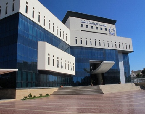 """""""النفط الليبية"""" تخفض عدد موظفيها للحد الأدنى بسبب كورونا"""